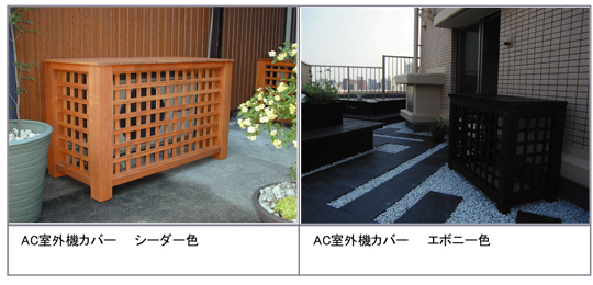 shitsugaiki_cover.jpg
